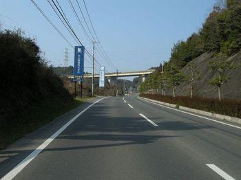 DSCN4916.2.jpg