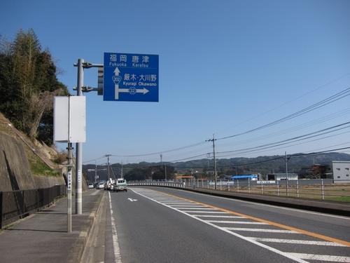 IMG_2585.2.jpg
