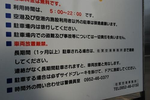 DSC_3448.2.jpg